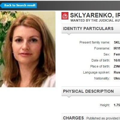 Жінку, яка збила репера Ларсона, оголосили в міжнародний розшук