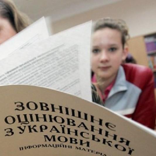 ЗНО з іноземної мови зазнає змін