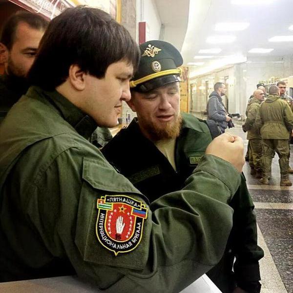 В Москві проходить з'їзд бойовиків з Донбасу (фото)