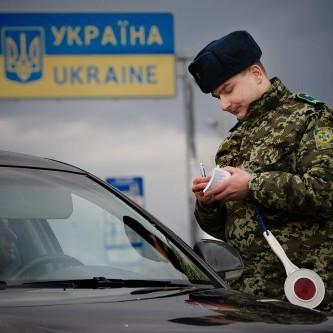 Не сходячи з потягу, росіянин попросив в Україні статус біженця