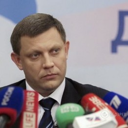 """Захарченко лютує через те, що """"республіку"""" залишають без газу"""