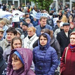 """У Донецьку почалися протести проти олігарха """"сім'ї"""" Януковича"""