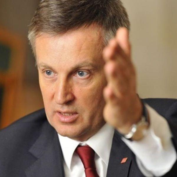Наливайченко розкриє інформацію про зловживання в офшорах