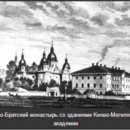 400 років тому була заснована Києво-Могилянська академія