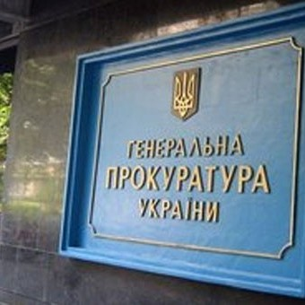 Генпрокуратура відкрила дисциплінарні провадження стосовно 278 кримських суддів