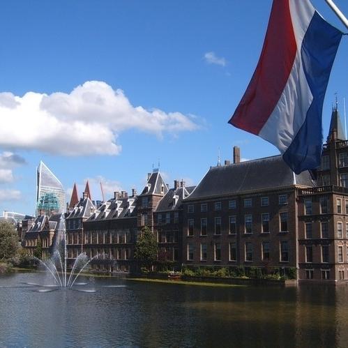 Нідерланди відклали ратифікацію Угоди про асоціацію Україна-ЄС