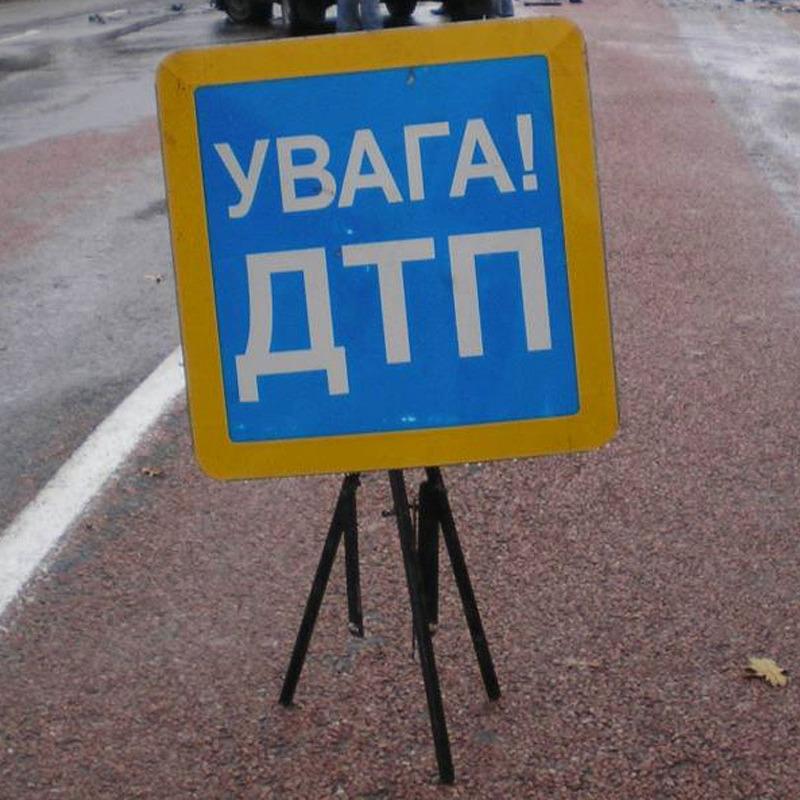 Поблизу Львова сталася  ДТП за участю громадян Словаччини