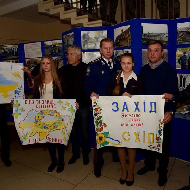 Школярі Закарпаття та Донеччини об'єдналися (фото)