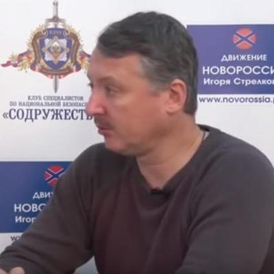 """Після чергової заяви Стрєлкова про злив """"Новоросії"""" бойовики почали їхати з Донбасу (ВІДЕО)"""