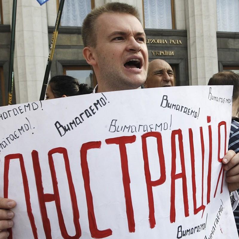 За рік люстровано 700 чиновників, 1000 звільнилися самі - Соболєв
