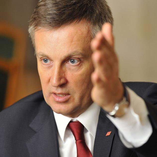 Наливайченко стверджує, що докази російського сліду в розстрілі Майдану загубили у канцелярії ГПУ