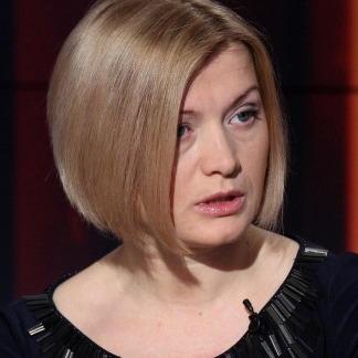 Геращенко заявила про черговий зрив обміну полоненими
