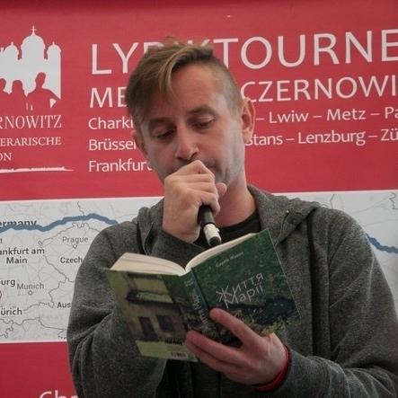 Письменник Сергій Жадан отримав престижну літературну премію
