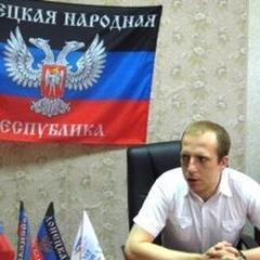 """У """"ДНР"""" впевнені, що Україна займатиметься проблемами """"республіки"""" під час холодів"""