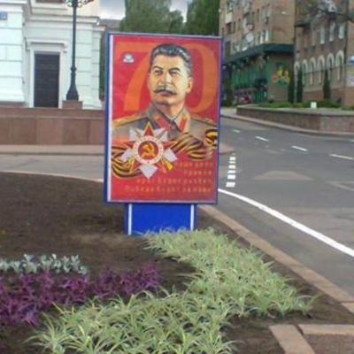 У центрі Донецька повісили портрети Сталіна (ФОТО)