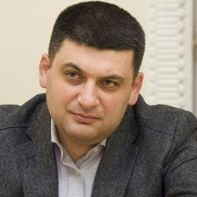 Українцям пропонують ознайомитись з усіма депутатськими запитами