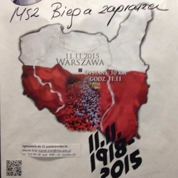 У Польщі відреагували на історію зі скандальною картою