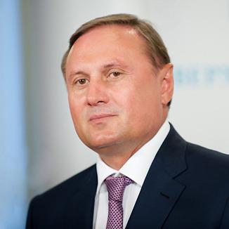 Генпрокуратура передала справу Єфремова до суду