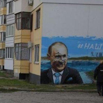 В окупованому Криму знову зіпсували графіті Путіна (ФОТО)