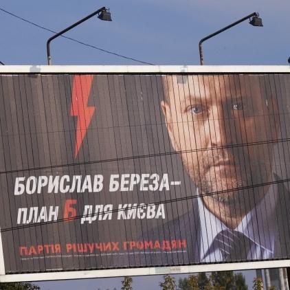 Експерт: PR-кампанія Борислава Берези є яскравим прикладом антиреклами