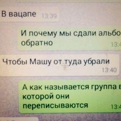 У Росії батьки вимагають перевидати шкільні альбоми через дівчинку з синдромом Дауна
