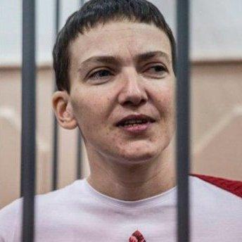 Надія Савченко назвала російських суддів собаками та намалювала карикатуру