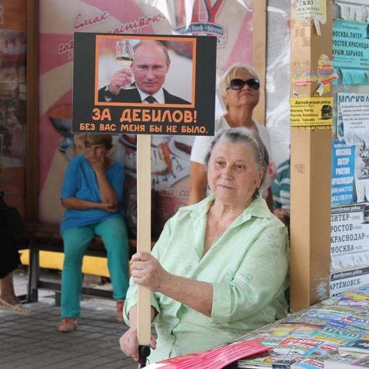 78-річна пенсіонерка в Донбасі півтора місяці протестує проти агресії Путіна