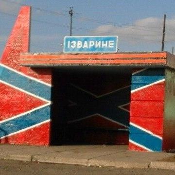 """Молодь """"ЛНР"""" розфарбувала автобусні зупинки в кольори прапора """"республіки"""" (фото)"""
