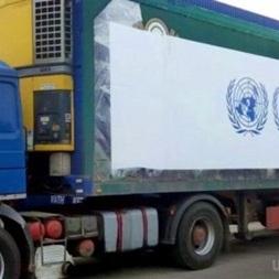 Донбас: бойовики не впускають 800 фур гуманітарної допомоги від ООН