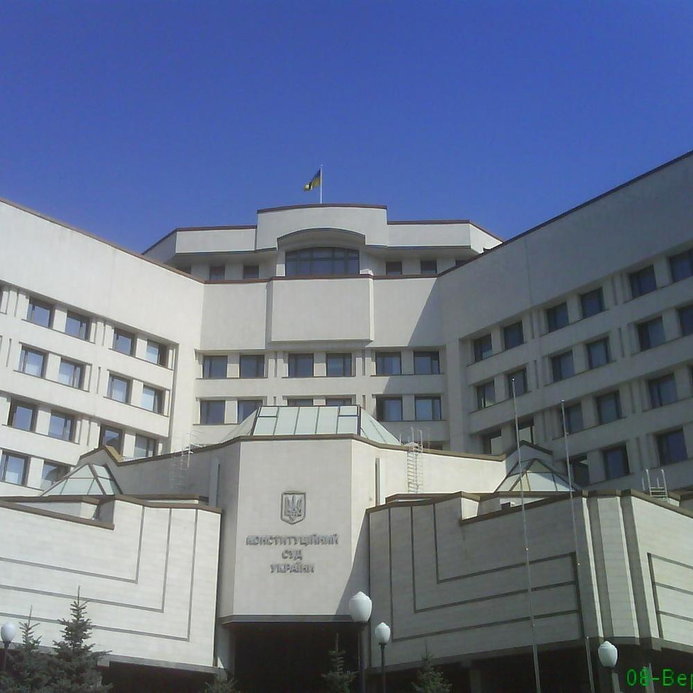 Конституційний суд відклав розгляд закону про люстрацію на невизначений термін