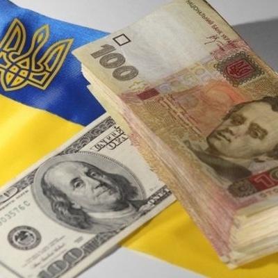 Офіційний курс гривні на 25 жовтня