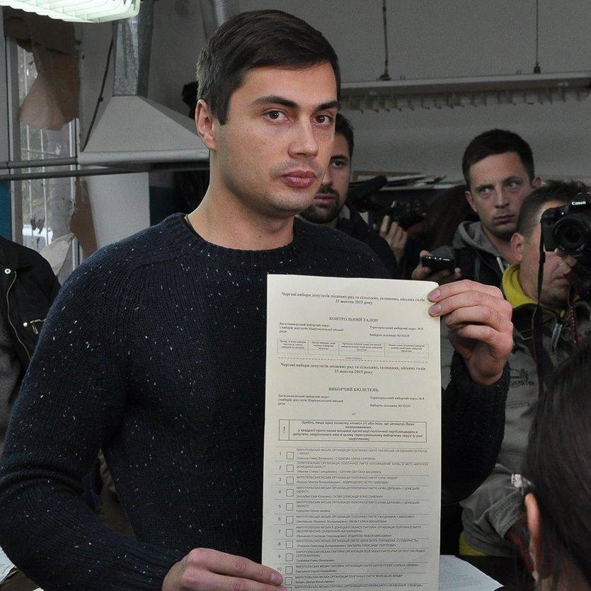 Фірсов пояснив, чому були зірвані вибори у Маріуполі (фото)