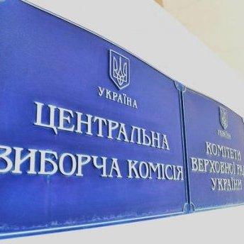 ОПОРА заявляє про нові порушення у виборах на Київщині