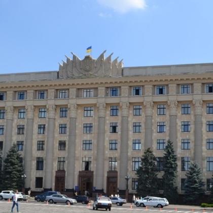 Харківську ОДА евакуювали через мінування будівлі