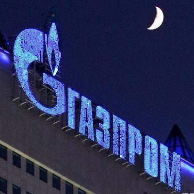 """""""Газпром"""" скотився з 4-го на 43-е місце в рейтингу провідних енергетичних компаній світу"""