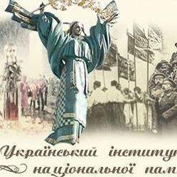 28 жовтня - День вигнання нацистських окупантів, а не визволення України - Іститут національної пам'яті