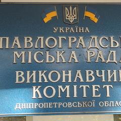 ЦВК визнала, що в Павлограді має пройти другий тур виборів мера міста