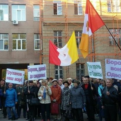 В Одесі мітинг Боровика проти порушень на виборах зустріли прихильники Труханова (фото)