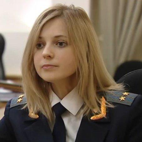 """Поклонська """"запросила"""" голову Междлісу до """"російського"""" Криму"""