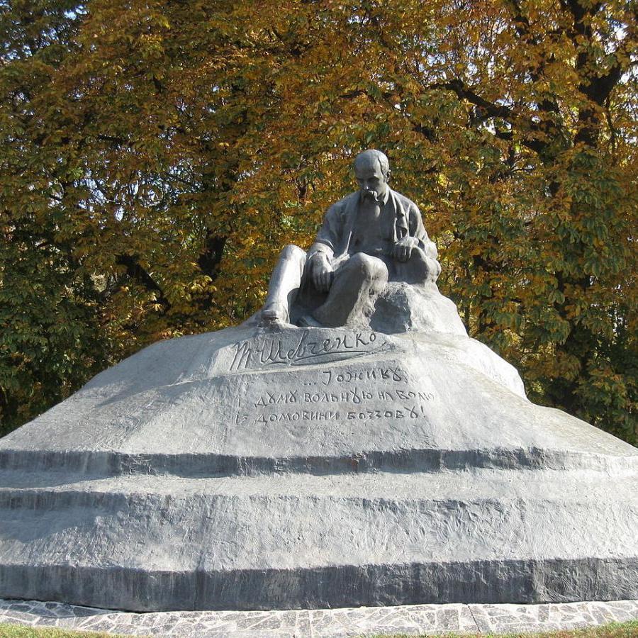 У цей день 97 років тому відбулося відкриття першого в Україні пам'ятника Тарасові Шевченку