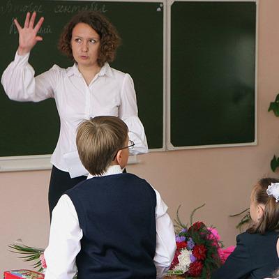 """У Росії підозрюють учителів у пропаганді """"чужих цінностей"""""""
