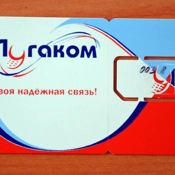 Бойовики ДНР залякують мирних жителів, змушуючи відключатися від українських мобільних операторів