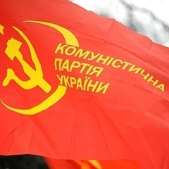 КПУ подала позов до Європейського суду