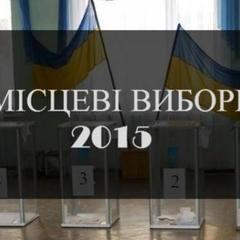 Вибори на Дніпропетровщині можуть визнати недійсними