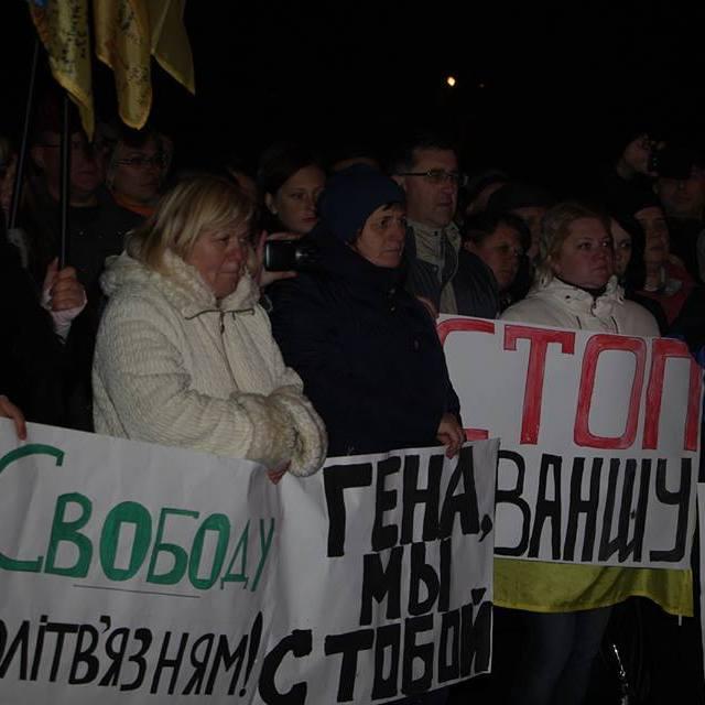 Дніпропетровськ вийшов на мітинг через затримання Корбана (фото)