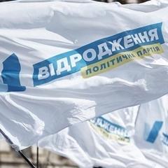 """У партії """"Відродження"""" прокоментували затримання Корбана"""