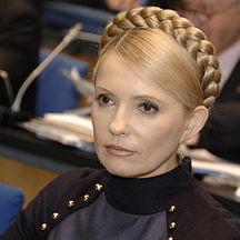 """Тимошенко про повістку Новинському: """"Влаштували нове шоу псевдоборотьби з корупцією!"""""""
