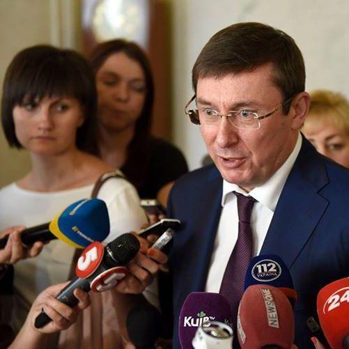 Луценко висловився щодо політики БПП у Дніпропетровську