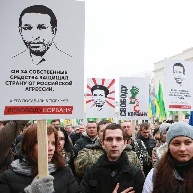 Під ВР проходить мітинг на підтримку Корбана (ФОТО)