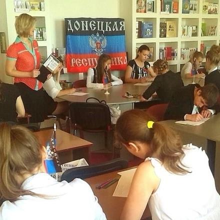 Через відсутність опалення у школах Донецька скоротили заняття